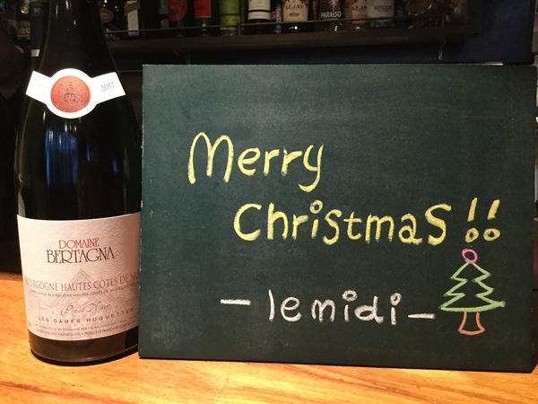 本日はクリスマスディナーご予約お客様のみで営業いたします。明日17:00〜/19:30〜どちらもお席あいております!ご連絡お待ちしております!