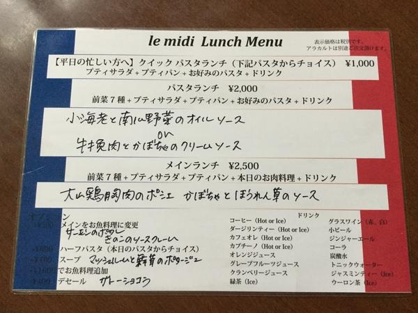 本日お席ガランです。今週まだまだご予約お承りしております!「go to eat 」各社サイトぜひご活用下さいませ!