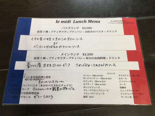 本日12:00〜21:00通して営業いたします。ディナー時のテーブル席満席です。カウンターどうぞ!
