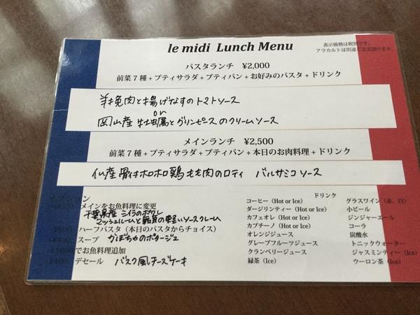 本日12:00〜22:00通して営業いたします。ディナー時テーブル若干空いております。ランチ・ブランチタイムおすすめです。