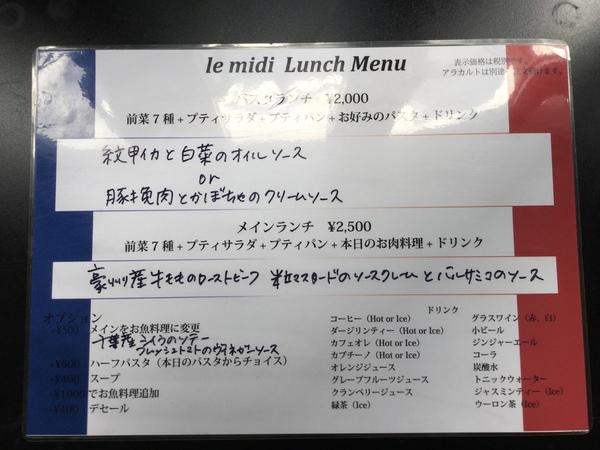 本日12:00〜21:00通して営業いたします。ランチ時カウンター、ディナー時テーブル空いております。お早めにぜひ。