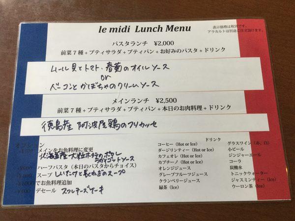 本日ディナー時満席です。ランチ・ブランチタイムおすすめ!明日はお席まだ空いております。