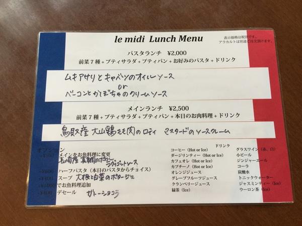 本日12:00〜21:00まで営業 ランチ時若干、ディナーはお席空いております!お早めにぜひ!