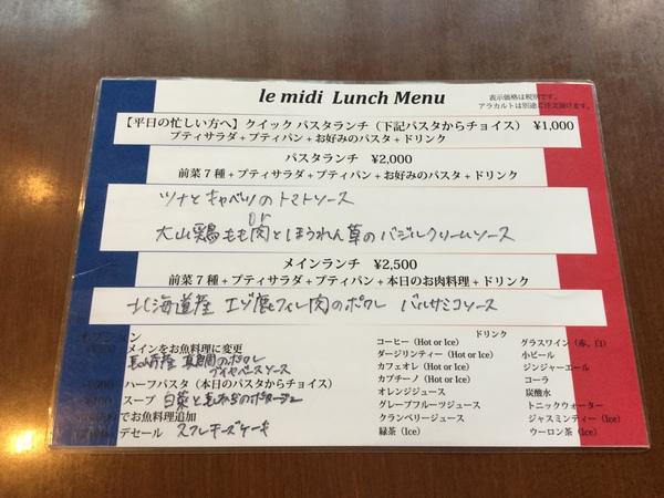 おひとりさま大歓迎!ディナーコースも要予約でお昼間にもお召し上がりいただけます。ご相談くださいませ。