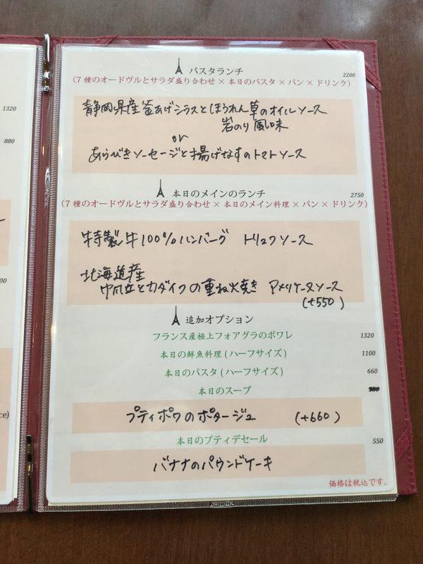 ★本日ランチ12時ごろ予約が集中しております。【北海道産大粒帆立とカダイフの重ね焼き】大人気です!★