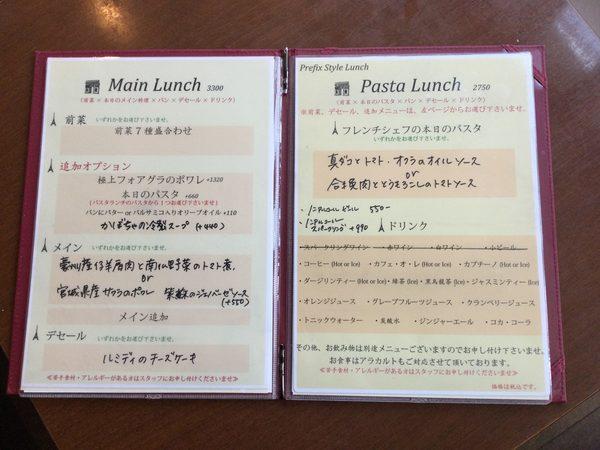 土曜日の本日、ランチ・ディナー共にのんびり営業です。通して営業しております!