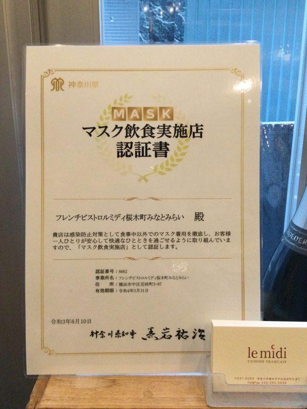 本日10月1日(金)〜24日(日)まで20時(l.o)、21時閉店、酒類販売はオープン〜20時までとさせていただきます。
